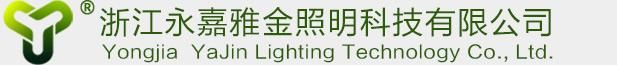 高光效LED工矿灯,工厂灯,LED厂房灯